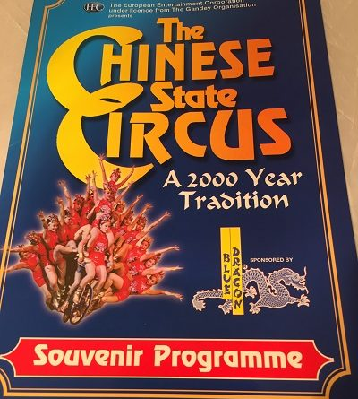 ristol Hippodrome Chinese State Circus 2004